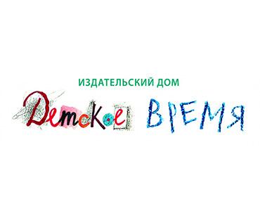 detskoe-vremya-logo