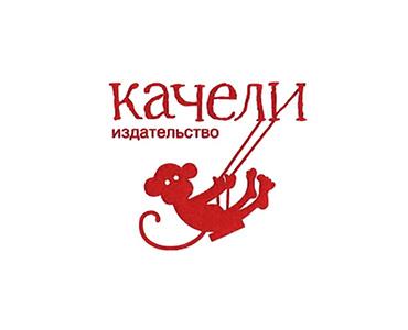 kacheli